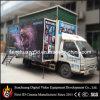 Amusement Rides 5D Mobile Cinema Theater