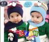 Милый двухкусочный шлем и шарф/связали шлем/шлем младенца/шлем вязания крючком для младенца