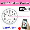 IP Camera WiFi часов для Home Using