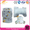 Fornitore in Cina Colored Disposable Baby Diapers Wholesale