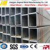 鋼鉄空セクションQ345b低合金の電流を通されたSuqare鋼鉄管