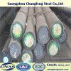 M3/CW6Mo5Cr4V3/SKH53高速ツール鋼鉄丸棒