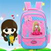 韓国のかわいいキャンデーカラー1 -背骨の子供袋を緩和する等級袋
