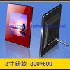 Couleur rouge du cadre de tableau de Digitals 8  (DFG801D-D)