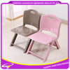 プラスチック幼稚園の赤ん坊の椅子の注入型