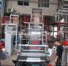 1200mm PE Film Blowing Machinery