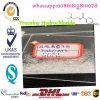 Местный анестетик дает наркотики хлоргидрату прокаина для сбрасывает боль 51-05-8