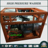 уборщик давления 150bar 15L/Min электрический высокий (HPW-DSK1515DC)