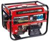 3.0kw / 9HP van den Bergh, el motor de gasolina Generador con el certificado de CE / 4500 (E) -a