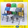 De Chiese de fábrica del precio silla de plegamiento plástica de la puerta hacia fuera