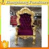 FRP는 결혼식 임금을 도매한다 Chair Jc-K1235