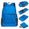Выдвиженческий Backpack, мешок плеч, мешок школы, мешок перемещения, резвится мешок, мешки способа