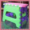 Faltender Schritt-Plastikschemel (AUS-00)