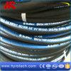Tuyau en caoutchouc SAE100 R1at de tresse en acier hydraulique
