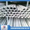 201ステンレス鋼の溶接されるか、または継ぎ目が無い管