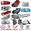 Неподдельные автозапчасти светильник & свет & зеркало для Changan, Trumpchi, Wuling, Dfm, Sokon для азиатских китайских кораблей