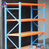 中型の義務の調節可能な産業棚付けラック