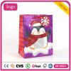 Do presente revestido cor-de-rosa da arte das crianças dos pinguins saco de papel