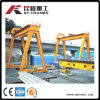 45tons Capacity Doublr Girder 또는 Beam Rail Mounted Container Gantry Crane