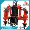 Areia Submersíveis Vertical Draga Bomba com lâminas ou agitadores