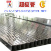 AISI 201、304、304L、316、316L Stainless Steel Tube