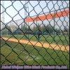 PVC上塗を施してあるチェーン網の塀またはダイヤモンドの金網のチェーン・リンクの塀