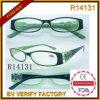 Dropshipping gros châssis Dernière Trendy Lunettes lunettes de lecture (R14132)