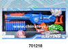 セットされるより安い価格のエヴァ柔らかい銃のおもちゃのプラスチックおもちゃ(701218)