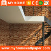 O design interior moderno Preço de papel de parede