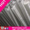 最近様式のAnpingのステンレス鋼の金網の製造業者(ss304 316 316L網)