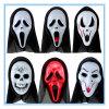 Halloween Horror Ghost Scream Mask