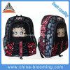 Polyester de filles de nouveau au sac de sac à dos d'élève de paquet d'école