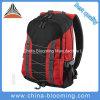 S'élever de montagne campant augmentant le sac à dos de sac de course de sport en plein air