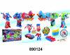 Het Beste van het Ontwerp van Newst kiest de Plastic Reeks van het Stuk speelgoed van de Transformatie (890124)