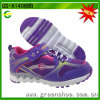 多彩な子供の偶然のスポーツの靴