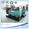 Wassergekühlter Dieselgenerator Cummins- Engine30kw/37.5kva (4BT3.9-G1)