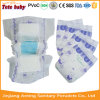 모든 아기를 위한 마술 테이프 중간 질 경제 아기 처분할 수 있는 기저귀를 가진 PE 필름 아기 기저귀