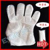 HDPE/LDPEの使い捨て可能なプラスチックPEによって折られる手袋