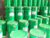 カリウムのブチルのキサントゲン酸塩 (PBX)