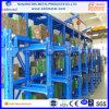 Высокое качество выдвижной ящик для установки в стойку стеллаж (EBILMETAL пресс-DR)