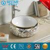 Golden Patern no lavatório de cerâmica para itens de banho BC-7084