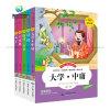 Libro promozionale su ordinazione di storia di formazione dei bambini di stampa dalla Cina