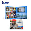 Kundenspezifisches Drucken 7 Zoll-Geschäft LCD-Videokarte-verschiedene videobroschüre