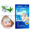 China de productos médicos muestra gratuita de parche de gel de refrigeración