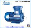 Motor elétrico da indução trifásica (ferro de molde) com o fornecedor do OEM do certificado do CE