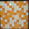 非スリップの磨かれたベージュマイクロクリスタルグラスの床タイル