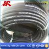 Prix compétitif des flexibles hydrauliques R1 R2 4SP 4sh