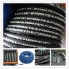 SAE / DIN standard en acier tresse de fil en caoutchouc flexible hydraulique de la R17