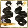 объемная волна человеческих волос девственницы ранга 7A перуанская (BW-20)