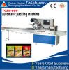 Tczb600 Full Stainless Bakery Equipment Automatic Packing Machine Price für Food New Product für Small Business